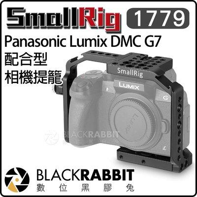 數位黑膠兔【 Smallrig 177...
