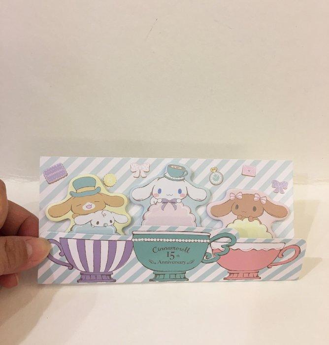 ^燕子部屋 ^三麗鷗正版 【大耳狗】咖啡杯自黏便條紙-15週年紀念