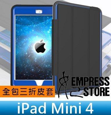 【妃小舖】iPad mini 4 超薄 商務 全包 多層 三折/支架/休眠 PU 防摔/防震 平板 皮套/保護套/保護殼