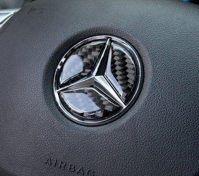 賓士 Benz 方向盤 碳纖維 碳纖 C180 C200 C250 C300 C63 AMG S204 改裝 裝飾