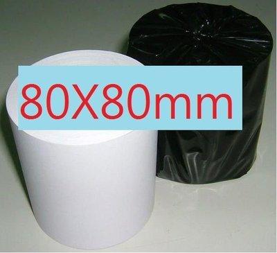 熱感紙 80mmX80mmX12 POS系統耗材(出單機/廚房列印機/.點餐機)一箱裝(內有60捲)