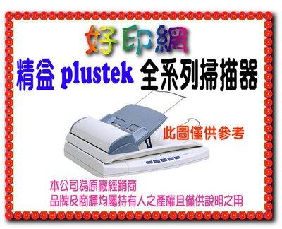 【含稅運】精益Plustek SmartOffice PN2040 網路型多功能掃描器/饋紙+平台 另有PL1530分享型雙面器