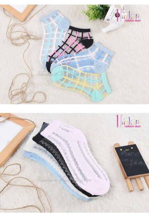 ☆[Hankaro]☆ 流行爆款水晶絲短襪透明襪彩色蕾絲雙色風格(4雙一組)~(合併批發另洽)