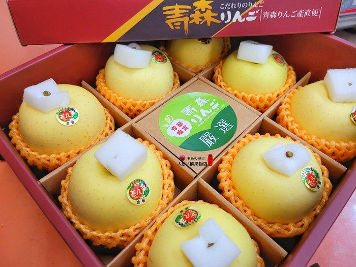 ※宏麟水果行※產地直送 日本青森縣 牛奶金星蘋果8入本島免運