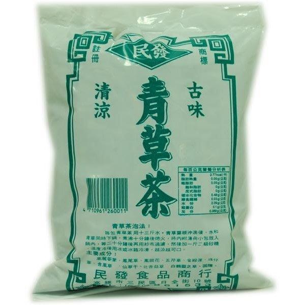 【吉嘉合購網】民發-青草茶.每包120公克 1封20包入批發價500元[#20]{AZ04}