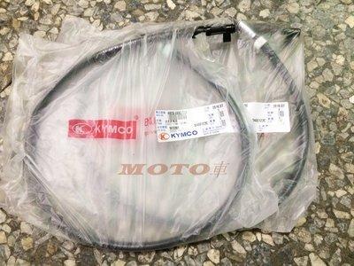 《MOTO車》光陽原廠 MANY 100/110 碟剎 碼表線