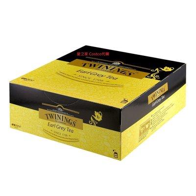 costco代購 #92472 Twinings 皇家伯爵茶 2公克X100包