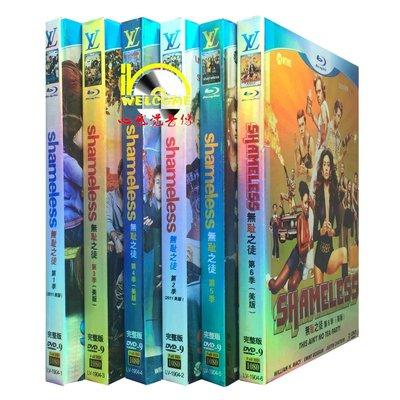 【優品音像】 美劇高清DVD Shameless 無恥之徒/無恥家庭(美版) 完整版 18碟裝DVD 精美盒裝