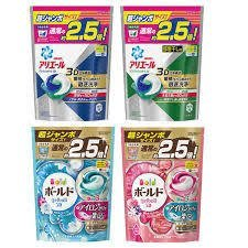 日本 P&G 2.5倍   3D洗衣膠球 3D洗衣球 一顆球三色