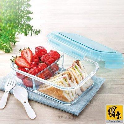 《安心GO》附發票 鍋寶 耐熱玻璃分隔保鮮盒 大容量 1560ml 附件 叉子*1湯匙*1 外出 露營 野餐 便當盒