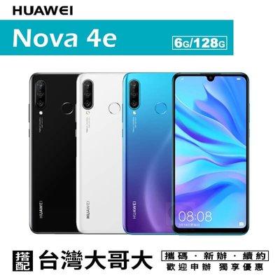 高雄國菲大社店 Huawei NOVA 4E 攜碼 大哥大4G上網月租799 手機
