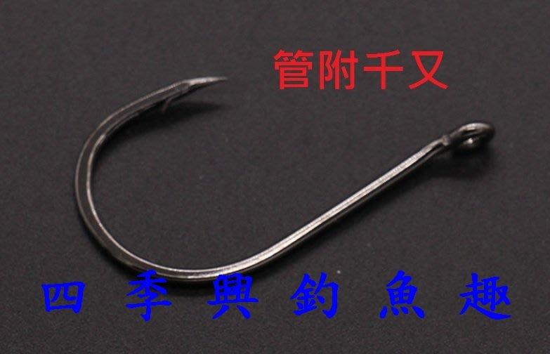 ** 四季興 ** 管附 千又魚鈎 0.5 - 8號 (100PCS) 魚鈎 魚線 海釣 配件