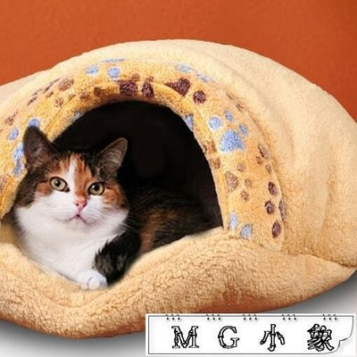 寵物窩 貓咪保暖貓窩貓屋貓房子墊子 尚美優品