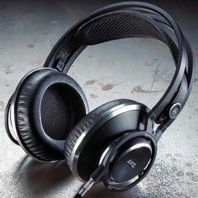 (新品平輸) AKG K872 頭戴式 耳罩耳機 旗艦 有線耳機