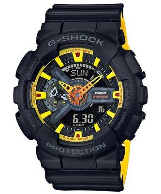 【金台鐘錶】CASIO 卡西歐 G-SHOCK 雙顯 萊姆黃 防水200米 GA-110BY-1A