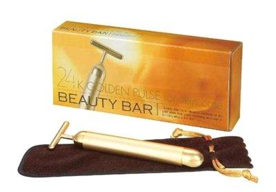 Beauty bar 24k黃金美容棒