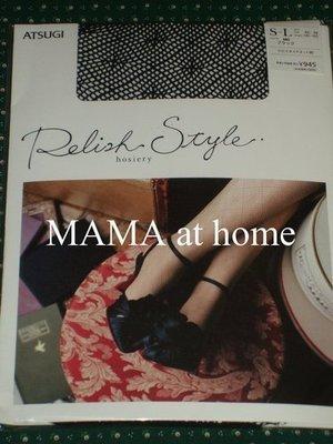 7-9/NEW<日本製Relish 黒色十字菱格網褲襪>S~L/¥945