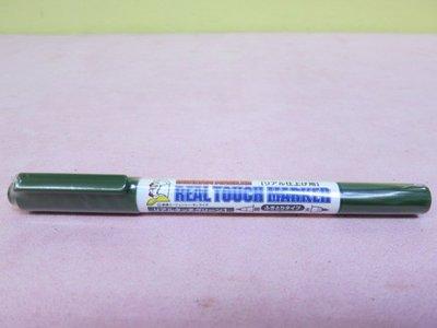 土城三隻米蟲 鋼彈麥克筆 水性漆雙頭鋼彈筆 綠色 GM408