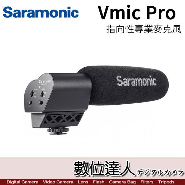 【數位達人】Saramonic 楓笛 Vmic PRO 廣播級 指向性 電容 麥克風.RODE可參考 Wired Mic