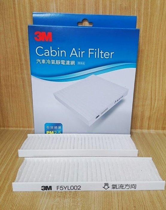 (C+西加小站)日産 NISSAN CEFIRO A33 A34 冷氣濾網(有AP燈)(薄款)3M 靜電濾網 YL002