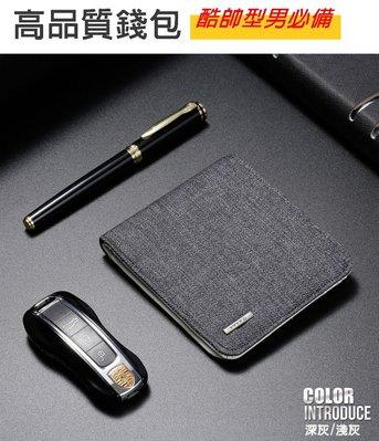 經典短夾 KAKA正品皮夾 現貨深灰淺灰 耐磨耐用 超薄雙色設計 夾層很多 可放相片 可當鈔票夾零錢包 證件夾相片夾