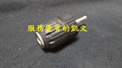 充電起子機專用電鑽夾頭 自動四分鑽夾頭附起子頭 衝擊起子機鑽夾頭 1/ 2