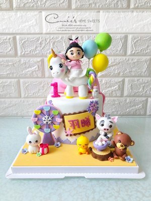 【Connie's Home Sweets】Custom Made Cake Unicorn Ferris Wheel Birthday Cake 可自訂主題