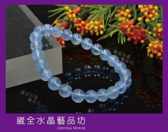 【崴全水晶】天然 能量 冰透 海水藍寶 手鍊 【7.5mm】