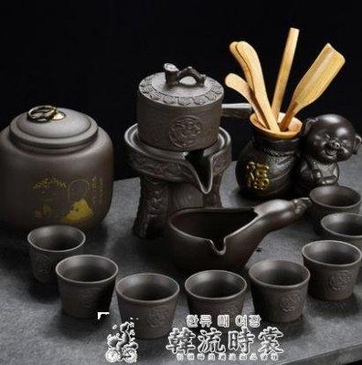 半全自動功夫茶具套裝懶人石磨組合整套茶壺杯創意家用陶瓷泡茶器