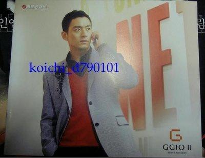 朱鎮模 韓國 GGIOⅡ服裝品牌 2007年目錄--小 遊戲女王