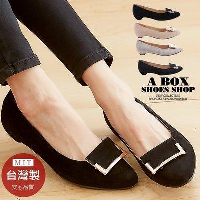 格子舖*【KTG803】2CM低跟鞋 尖頭包鞋 娃娃鞋 時尚金屬質感皮革 OL穿搭 MIT台灣製 4色