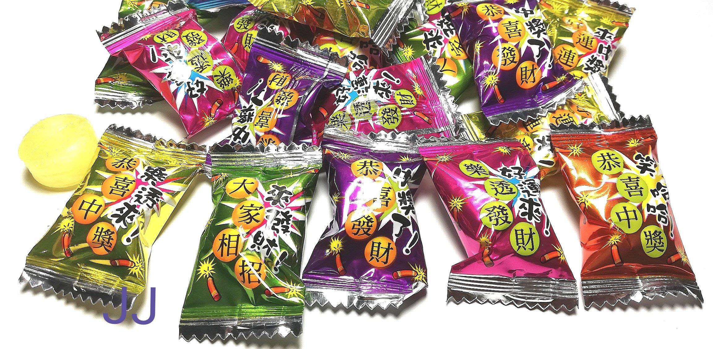發財水果風味硬糖-喜慶糖-單顆包-台灣製造-1公斤裝-彩券 開市 新春 拜拜-糖果團購