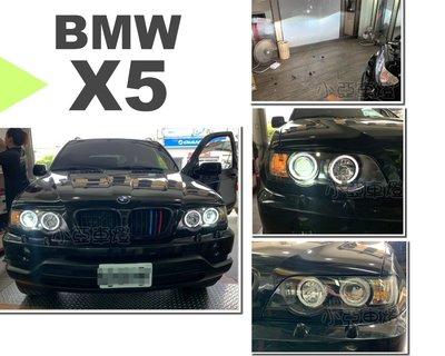 小亞車燈改裝╠全新 寶馬 BMW X5 E53 99 00 01 02 黑框 光圈 魚眼 大燈 E53大燈