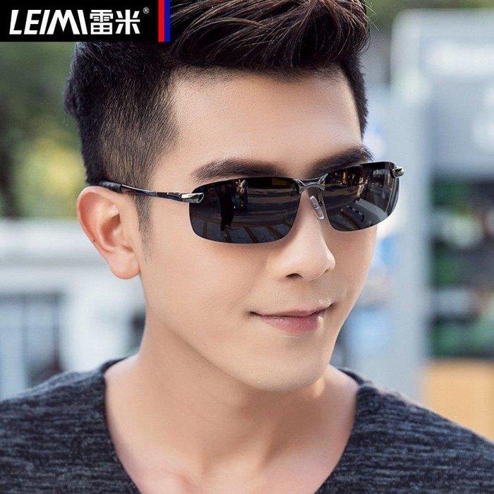 里可本鋪 方形偏光太陽鏡男士司機潮人變色夜視眼鏡開車專用潮眼睛駕駛墨鏡LCC86