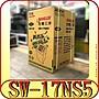 《三禾影》SANLUX 三洋 SW- 17NS5 超音波洗衣...