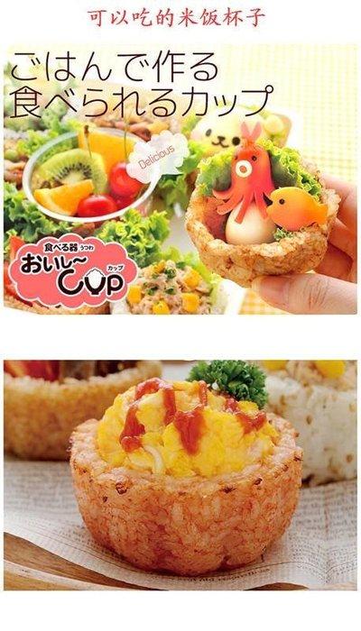 Amy烘焙網:日式烤飯糰  可以吃的米杯  日式創意便當
