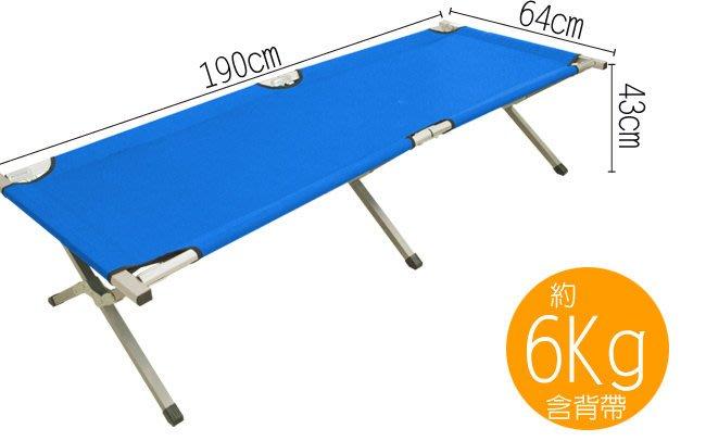 600D牛津布高承重輕巧行軍床