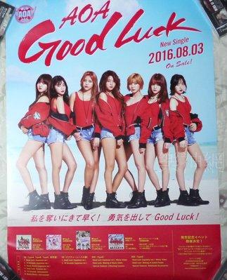 王牌女神 AOA  Good Luck 【原版宣傳海報】全新