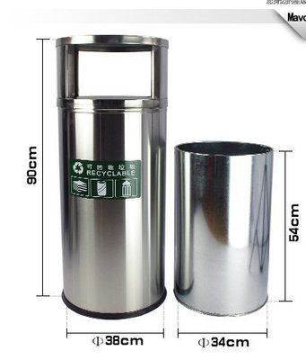 INPHIC-港式分類不鏽鋼垃圾桶戶外附煙灰菸灰缸 果皮筒 廢紙垃圾簍 (可回收、不可回收)