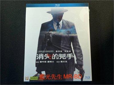 [藍光BD] - 消失的兇手 The Vanished Murderer