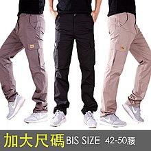 CS衣舖 加大尺碼 42-50腰 夏季薄款 美式大口袋 透氣舒適 彈性柔棉 工作褲 長褲 0875