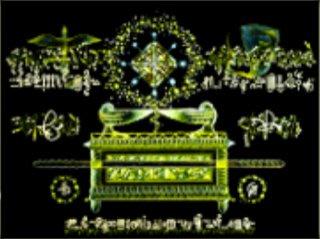 [心靈之音] #84 約櫃(傳輸能量並強化力量) -能量催化圖-美國進口中文說明