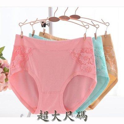 超大尺碼時尚高腰寬松棉內褲  X21