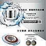 台南家電館~16公斤~TOSHIBA 東芝SDD全新神奇鍍膜 勁流雙飛輪 超變頻洗衣機【AW-DMG16WAG】
