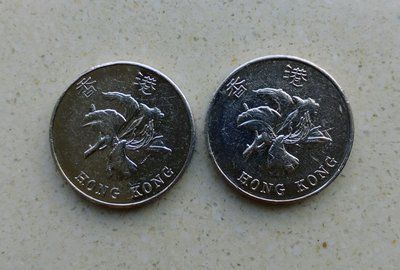 (錯體幣)香港2015年5元硬幣2枚.