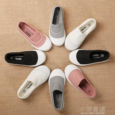童鞋男童布鞋春秋女童鞋子兒童帆布鞋一腳蹬休閒鞋學生小白鞋