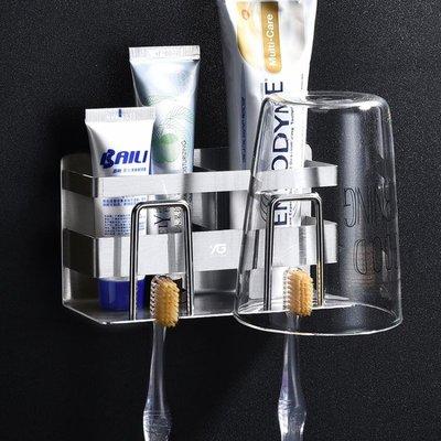 促牙刷架衛生間吸壁式牙刷架筒牙刷杯牙具套裝免打孔不銹鋼牙膏牙刷置物架