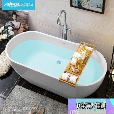 浴缸埃飛靈獨立式浴缸家用成人衛生間歐式...