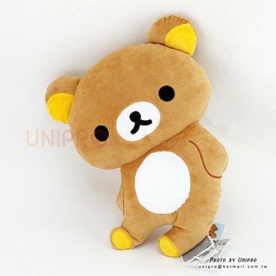 【UNIPRO】拉拉熊 Rilakkuma 正版 躺姿 30公分 全身抱枕 靠枕 玩偶 禮物