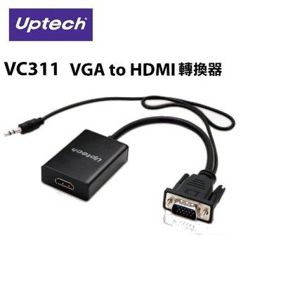 【電子超商】UPMOST  登昌恆 VC311 VGA to HDMI轉換器